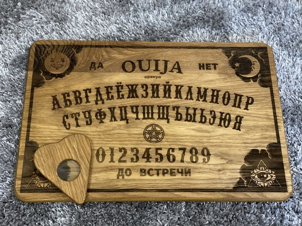 Спиритическая доска Уиджа (Ouija board)