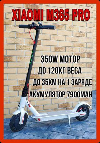 Электросамокат ‼️ Xiaomi m365 m 365 pro коп Електро самокат E Scooter