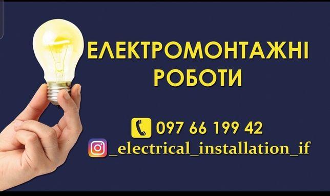Проведення робіт електромонтажу