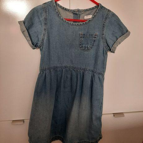Ubranka dziewczynka 110/116 Reserved H&M Next