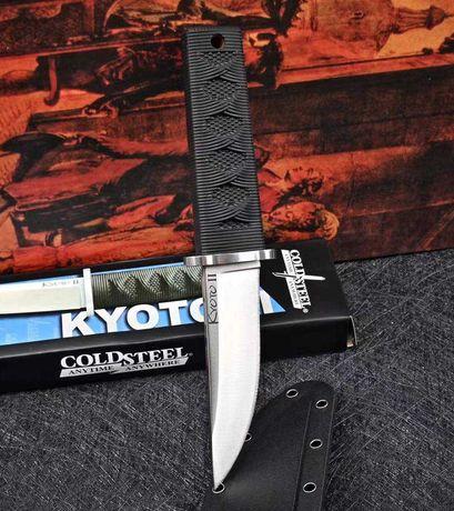 Нож Cold Steel Kyoto II