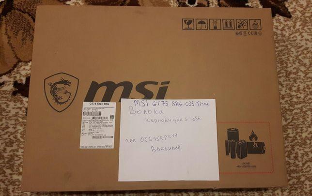 "Игровой ноутбук MSI GT75 8RG-033 Titan 17.3"" FHD i7-8850H 1TB + 512GB"