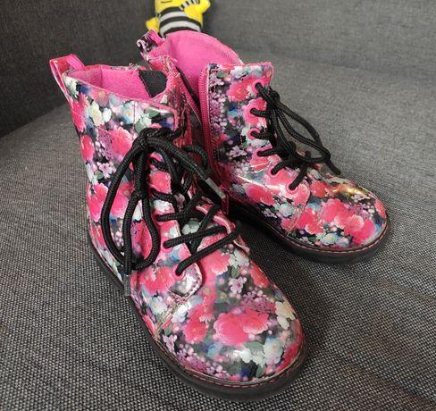 Buty dziecięce trzewiki