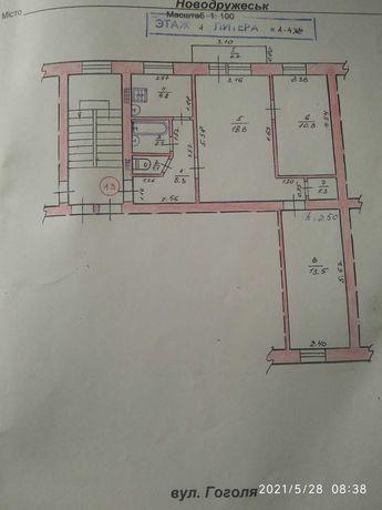 Продам 3-х комнатную квартиру,в г. Новодружевск ( Лисичанск ) Центр