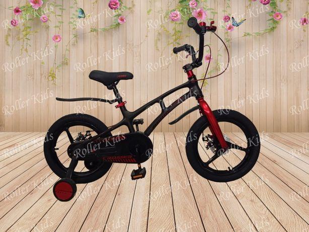 """Детский велосипед Crosser MAGNESIUM BIKE NEW 16"""" и 18"""" колеса"""
