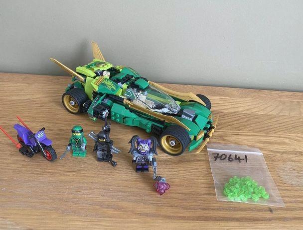 Lego Ninjago  70641