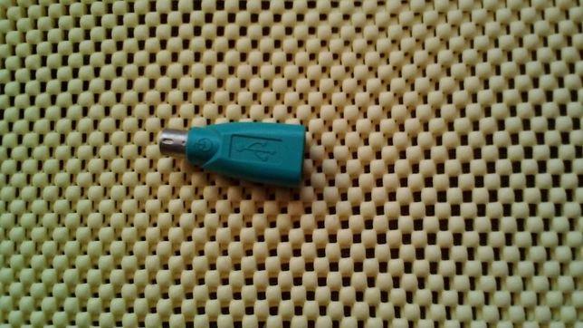 Переходник для USB Мышки
