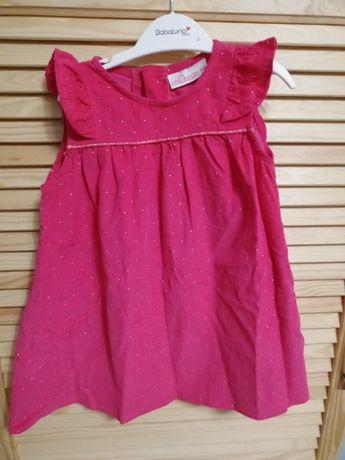 sukienka różowa + legginsy 86