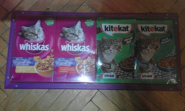 Реклама товаров для животных