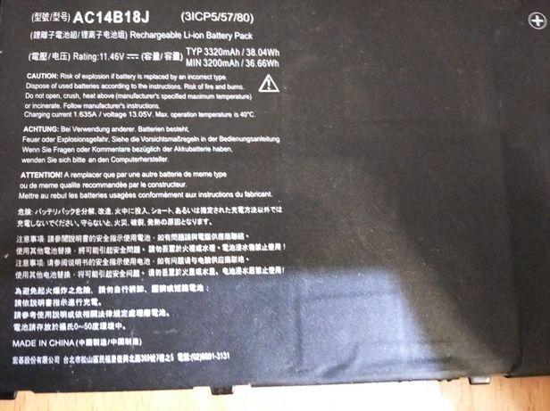 Аккумуляторная батарея для ноутбука Acer AC14B18J Chromebook 13 CB5-31