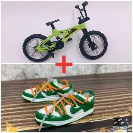 Набор ВМХ + пальчиковые кроссовки. Фингершузы.