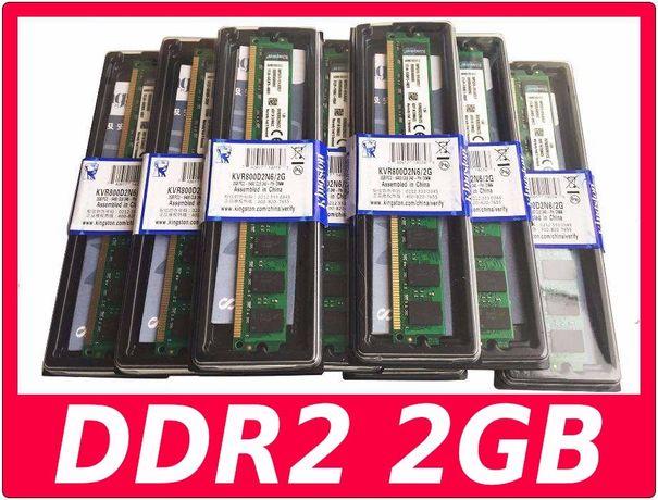 Оперативная память DDR2 2GB 800 МГц Kingston модуль 800MHz 2 гб планка