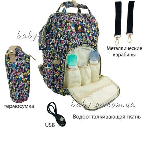 Сумка рюкзак для мам с термо отделом babygo.yoya.йойа.дисней mix с usb