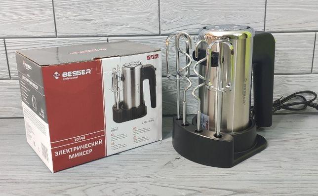 Миксер электрический на подставке Besser 10344 - 5SP/300W 4насадки