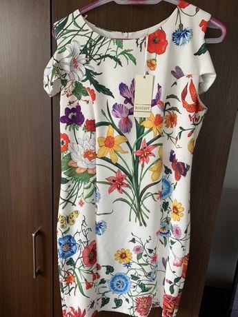 Nowa sukienka w kwiaty