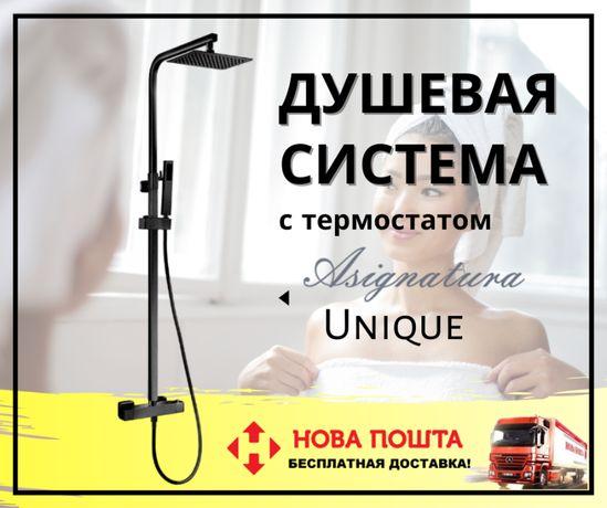 Душевая Система с Термостатом Черная Asignatura Unique 85527802