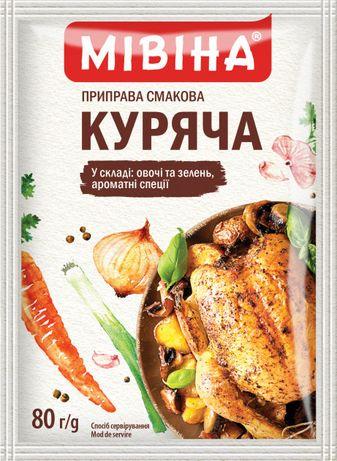 Приправа Мивина Торчин 10 овощей желатин мрия вафли артек