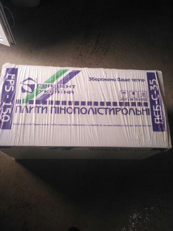 Пінопласт ПСБ-С-35/8 EPS-150, плити пінополістирольні