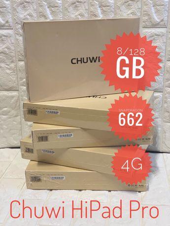 "Планшет Chuwi HiPad Pro 10.8"" 8/128 Gb 4G Spapdragon 662 7000mAh"