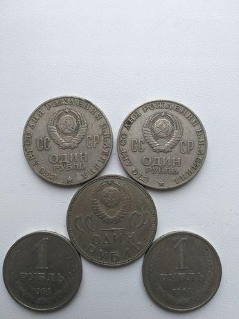 продам рубли СССР