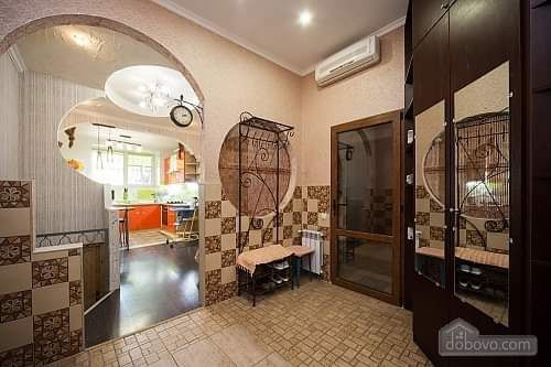 Срочно продам свою 3-ю квартиру 70кв.м спиридоновская 15