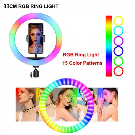 Кольцевая лампа цветная 26см и штатив 2м