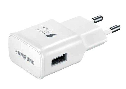 Ładowarki do Samsunga