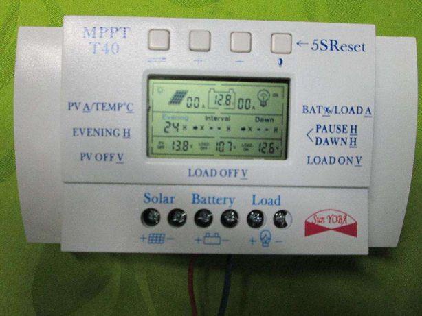 Controlador de carga solar 40A