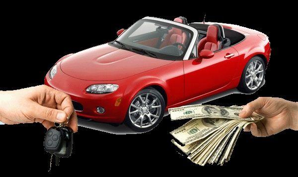 Деньги под залог автомобиля без постановки на площадку
