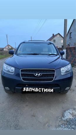Санта фе Hyundai Santa fe 2 D4EB D4HB Двигун Мотор Акпп тнвд форсунка