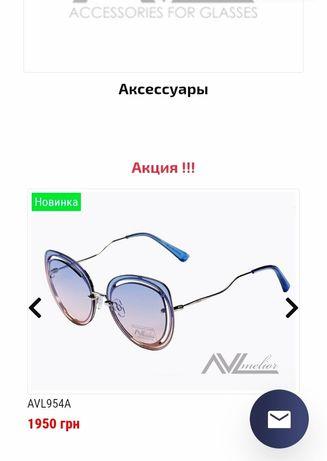 LVL аксессуар очки брендовые