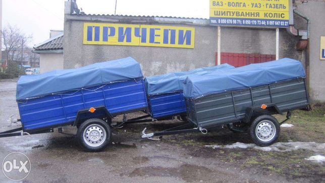 продаж причепів (усилені) вул Набережна
