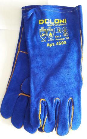 рукавиці (краги)
