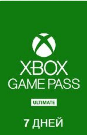 К продаже предлагаются коды подписки Xbox Game Pass Ultimate на 7 дней