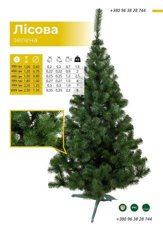 Лесная елка (сосна,ель) искуственная ПВХ 180 см