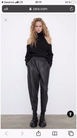 Брюки Zara с покрытием