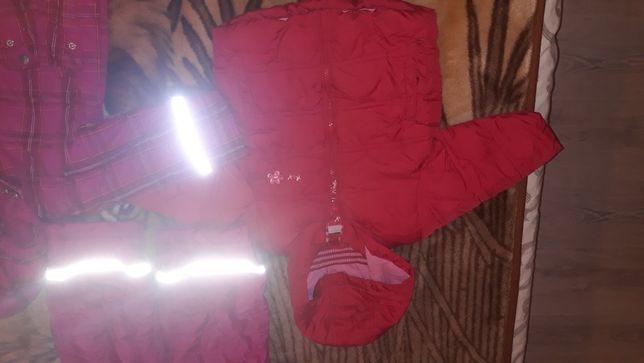 Детская зимняя одежда , зимний костюм, куртка