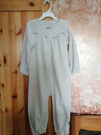 Piżama pomp de lux 92 organic cotton