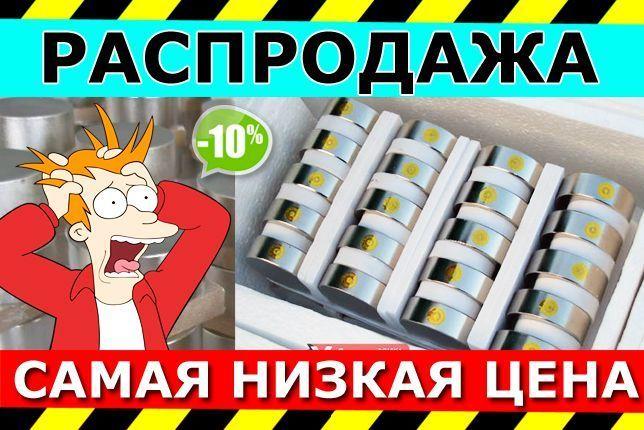 №❶ Неодимовый МАГНИТ РАСПРОДАЖА - 45х15 50кг Правильный ПОДБОР под ваш