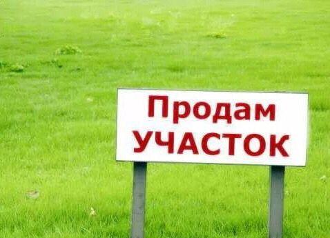 Участок с ветхим домом с. Чернетчина, Днепропетровская обл.