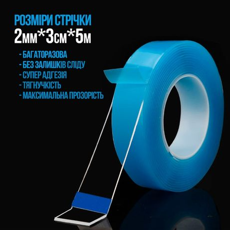 Нано лента Ivy Grip Tape (2мм*3см*5м), гелевый двухсторонний скотч