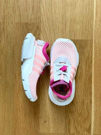 Buty dziecięce Adidas rozm. 23