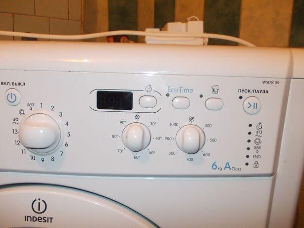 Ремонт стиральных машин...