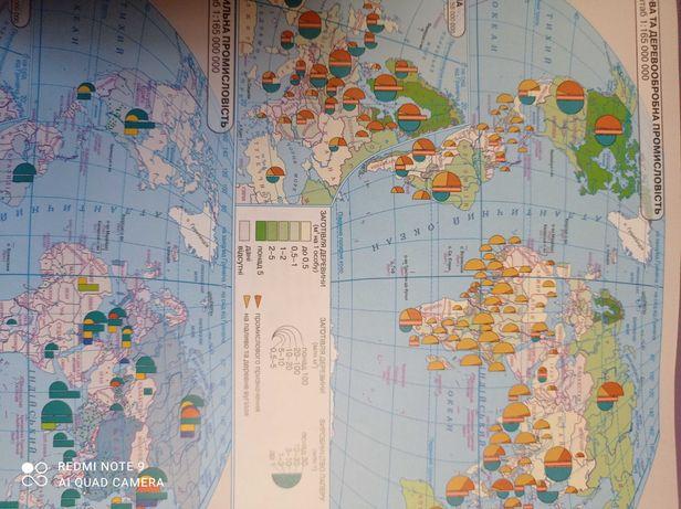 Атлас 10 клас географія