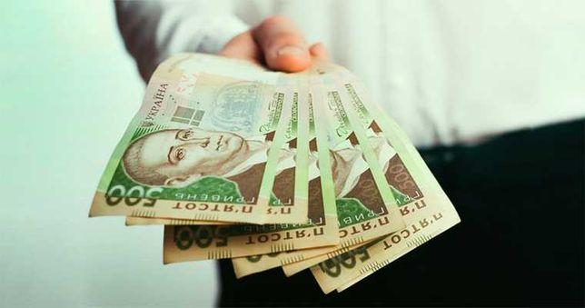 Кредит без залога, на карту. Вся Украина. Частный инвестор. займ!