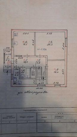 Продам  двух этажный дом в центре Дебальцево