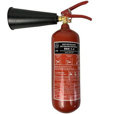 Огнетушитель углекислотный ОУ-2, Вогнегасник вуглекислотний ВВК-1,4