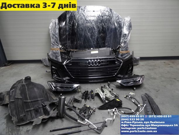Audi A7 4G 2010- Запчасти Автошрот Автозапчасти Разборка Шрот