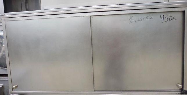 Armario de parede