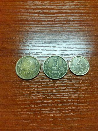 Монета 10р.1991г. Монеты 3коп.1955 и 1983г. Монета 2коп.1990г.